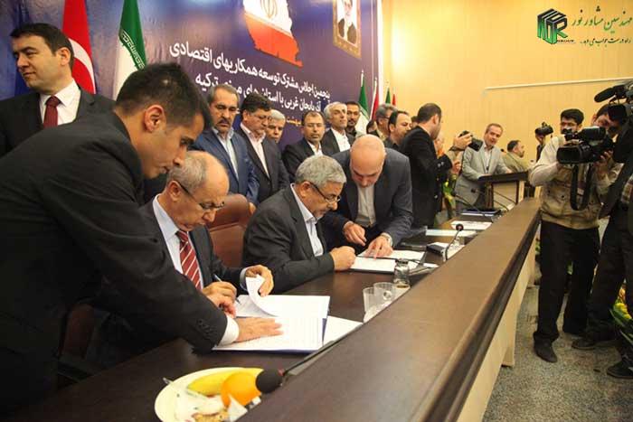 خدمات شرکت - امضای تفاهم نامه همکاری فی مابین سازمان استاندارد ایران و وزارت اقتصاد جمهوری اذربایجان